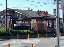 かつや東松戸駅前店