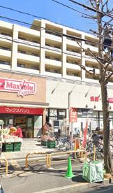 マックスバリュ エクスプレス 船堀駅前店の画像1