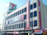 ザ・プライス西川口店