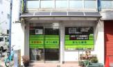 塩田歯科医院