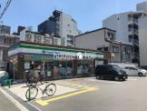 ファミリーマート 尼崎東難波町店