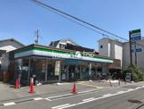 ファミリーマート 尼崎大庄北店