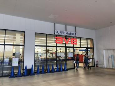 ブランチ横浜南部市場の画像2