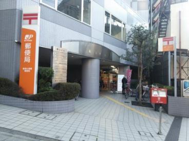 新宿小滝橋郵便局の画像1