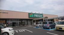 FRESSAY(フレッセイ) フォリオ駒形店