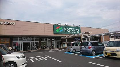 FRESSAY(フレッセイ) フォリオ駒形店の画像1