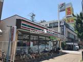 セブンイレブン 尼崎昭和通7丁目店