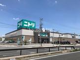 ニトリ尼崎浜田店
