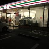 セブンイレブン 町田木曽東4丁目店