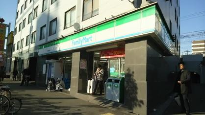 ファミリーマート 新今宮駅前店の画像1