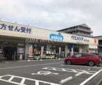 ウエルシア松戸元山店