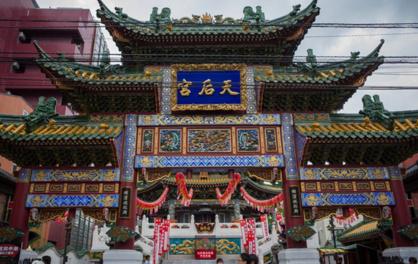 横浜中華街 横濱媽祖廟の画像1