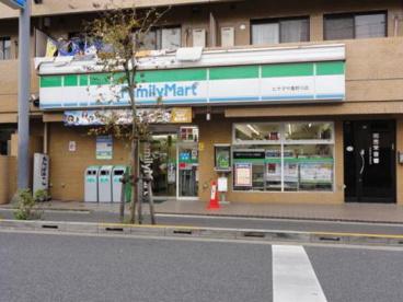 ファミリーマート 滝野川店の画像1