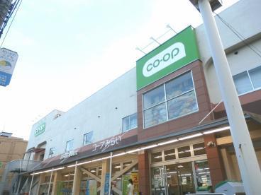 コープみらい コープ関町店の画像1