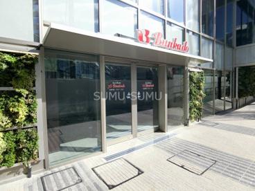 文化堂 シァル横浜アネックス店の画像1