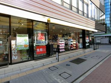 クリエイトSD 横浜鶴屋町店の画像1