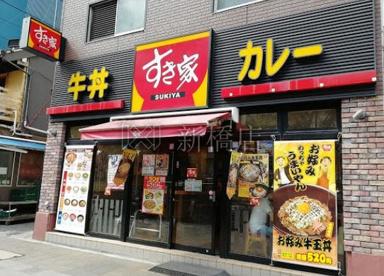すき家 勝どき三丁目店の画像1