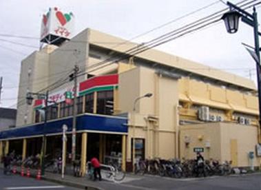 コモディイイダ蕨店の画像1
