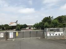 つくば市立谷田部中学校