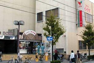 コモディイイダ川口芝店の画像1