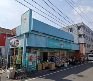 アタック 興宮店の画像1