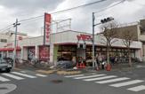 ヤマイチ 小岩店