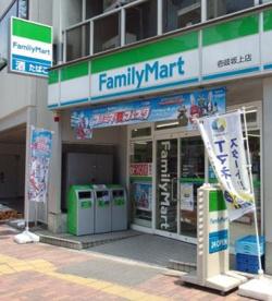 ファミリーマート壱岐坂上店の画像1