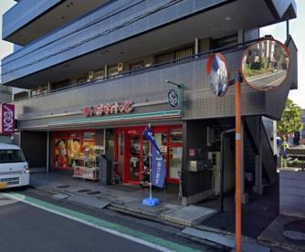 まいばすけっと 松島3丁目店の画像1
