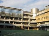 麹町小学校