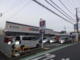 クリエイトS・D 横浜東久保町店