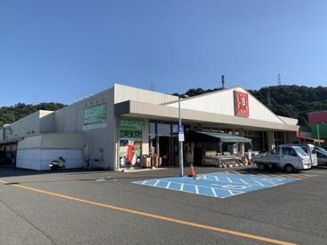 松源 内原店の画像1