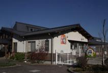有田川町立金屋第三保育所
