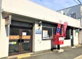 神戸東出郵便局
