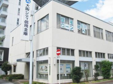 大阪シティ信用金庫加島支店の画像1