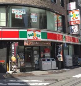 サンクス北大塚店の画像1