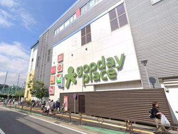 gooday placeの画像1