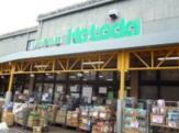 生鮮食品館HOTODA