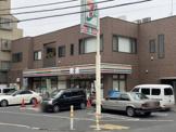 セブン-イレブン 渋谷上原2丁目店