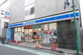 ローソン 渋谷上原二丁目店