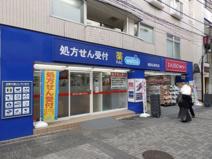 ハックドラッグ横浜弘明寺店