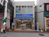 ハックドラッグ横浜杉田店