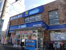 ハックドラッグ横浜南太田店