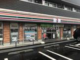 セブンイレブン 馬橋弁天店