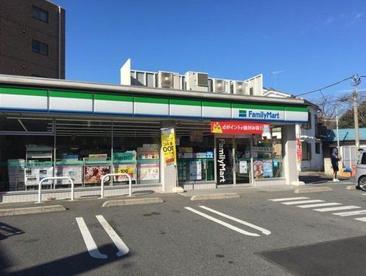 ファミリーマート 足立青井店の画像1