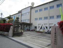 大津市立粟津中学校の画像1