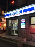 ローソン 鶯谷駅前店
