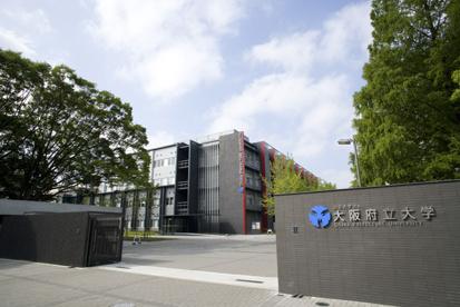 大阪府立大学の画像1