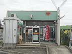 堺万崎郵便局