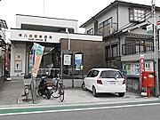堺八田西郵便局の画像1