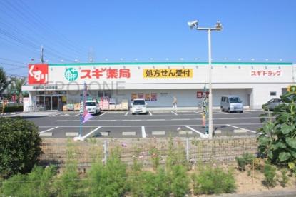 スギ薬局 堺深井店の画像1